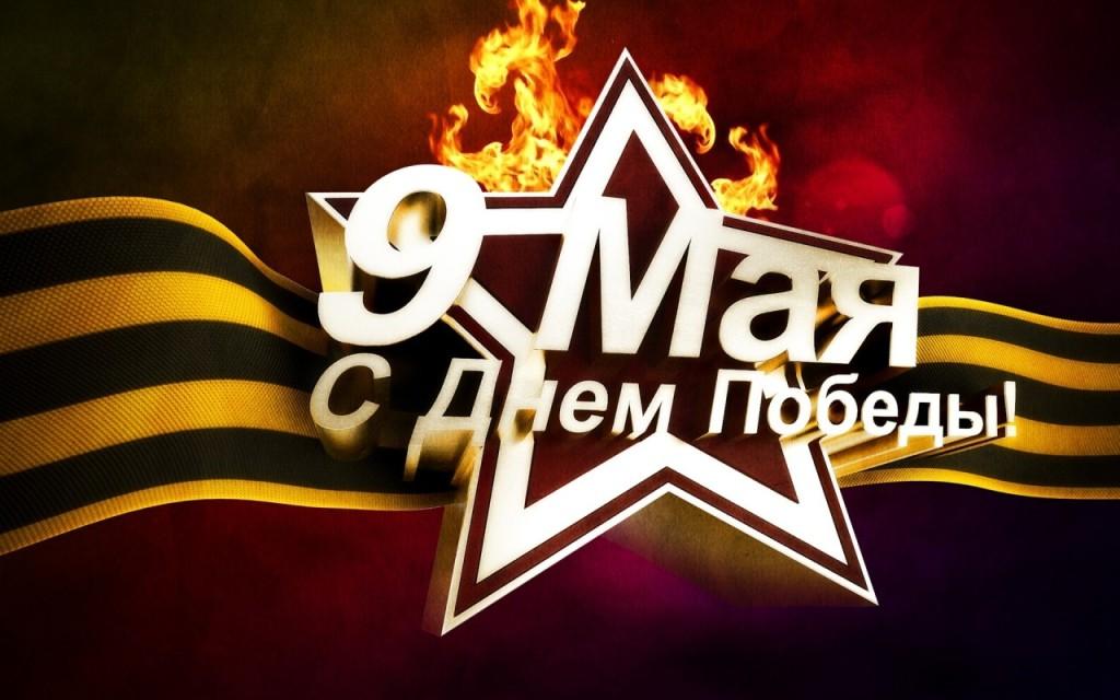 1395297998_vladivostok-gotovitsya-k-prazdnovaniyu-9-maya