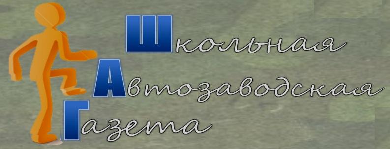 Эмблема 2